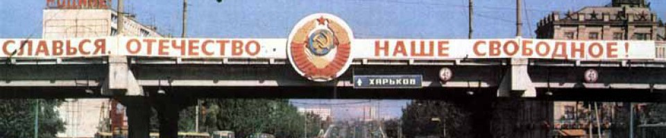 ВОИНР Кемеровской области